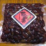 いしじま - ピーナッツの甘露煮