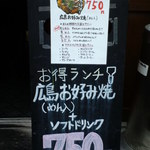 Chinchikurin - ランチ750円は魅力的