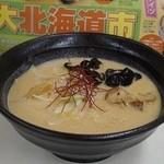 札幌 炎神 - 大丸京都店の秋の大北海道市に初出店