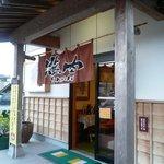 いち福 - 入口