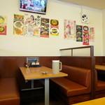 四川料理 長楽 - ボックス席主体の店内