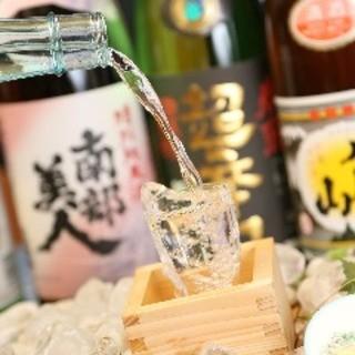 日本全国の厳選酒が多数!!