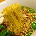 四川料理 長楽 - 麺リフト