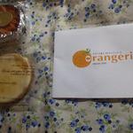 22021151 - 焼き菓子。左上:ガレット・ブルトンヌ 左下:レモンサブレ
