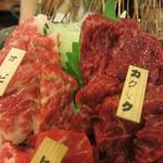 東京馬焼肉 三馬力 - カクマク、オビ