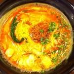 山本家 - 濃厚 極旨タンタン麺