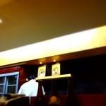 寿司工房 空 -
