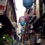 東京苑 - キムチ横丁