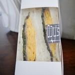 ラスティコ - 箱入りサンドイッチ350円