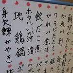 22027626 - トホホ秋田(Facebook)ネタ・・。