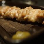 純平 - セセリ