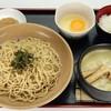 元喜神 - 料理写真:鶏白湯つけめん 780円 ご飯と生玉子がついていて、麺を食べた後、雑炊ができます