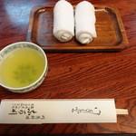 22031206 - お茶とおしぼり