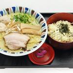 元喜神 - チャーシューマヨ丼セット 900円 鶏白湯らーめんとチャーシューマヨネーズ丼のセット