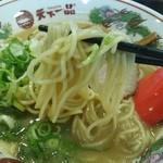 22032313 - 麺アップ