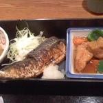 きあじ - メインの鯖の塩焼きと酢豚