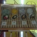 22038797 - 季節の旬の物を使った大福餅たち。 の写真