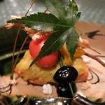 日本料理 オカモト - 鮭の丹波焼きも秋の風情