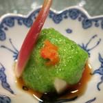 日本料理 オカモト - 旨味濃厚な白子豆腐