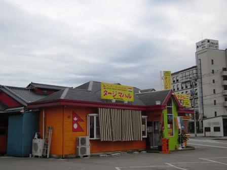 タージマハール 甲西店