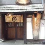 麺場 七人の侍 -