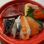 長井水産(株)(直売センター) - 500円の海鮮丼