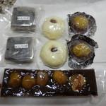 22041699 - 和菓子くん達
