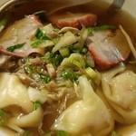 22043044 - 特製玉子麺(チャーシューと海老ワンタン)