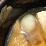 南部いろり庵 - うずらの卵のようなまめぶ