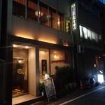 天香回味 日本橋 本店