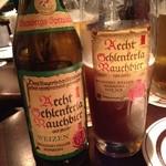 ワサファル - スモークの薫りのするビール!