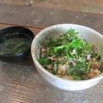 三人灯 - 焼豚と木の子の混ぜご飯