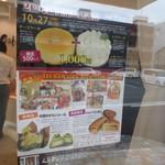 22045433 - 2周年創業祭&感謝祭のポスター