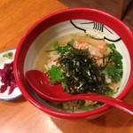もつ焼き いしん - お茶漬け(鮭)480円