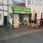 バーガーシティ -