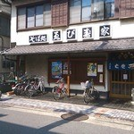 22048411 - 外観(皆様自転車で来店)