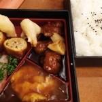 Giwommorikou - バラエティ豊か お弁当。
