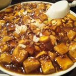 中国家庭料理 龍盛 - 麻婆豆腐