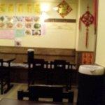 中国家庭料理 龍盛 - 店内