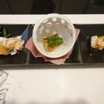 和匠よし乃 - 1.前菜三種