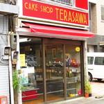 テラサワ・ケーキ・パンショップ - 外観