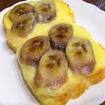 テラサワ・ケーキ・パンショップ - バナナのパン