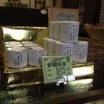 柳桜園茶舗 - 炉開き用の抹茶が、たくさん並んでいました♪