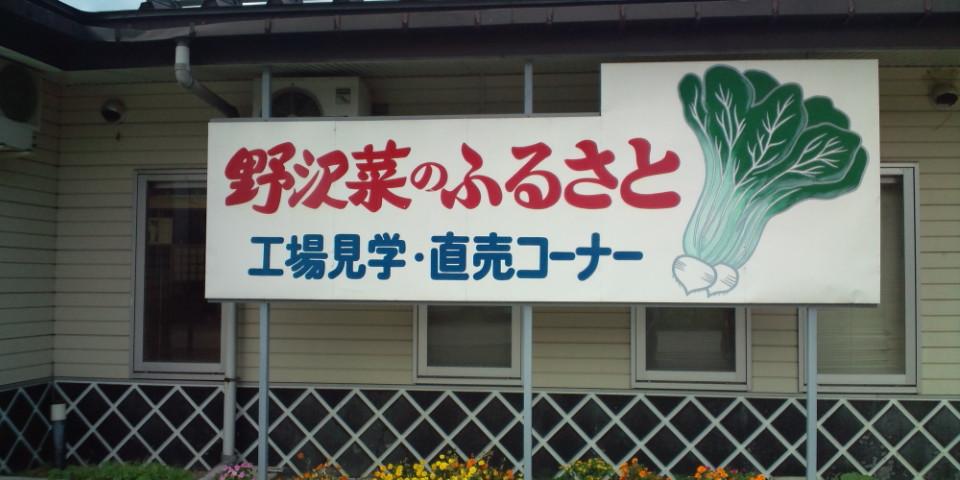 岡本商店 name=
