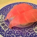 Mutenkurazushi - マグロ
