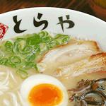 とらや - 料理写真:博多のとんこつラーメン♪