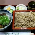 そば処きく池 - そば処 きく池 @板橋本町 野菜天丼セット 850円