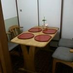 ひとやすみ - 個室のテーブル席