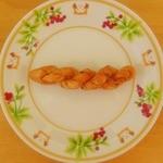 聘珍樓月餅 - 麻花(6本入)…504円