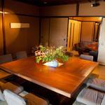 露瑚 - 1Fの堀炬燵のお部屋です。最大12名様までお食事ができます